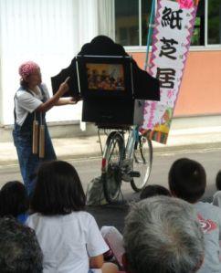 Kamishibai de rue 2